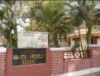 APTDC Srisailam - Srisailam