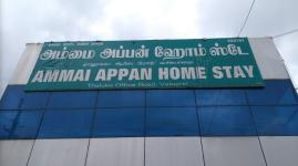 Ammaiappan Home Stay - MGR Nagar - Valparai