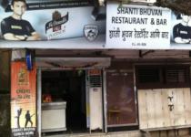 Shanti Bhuvan Restaurant & Bar - Dadar - Mumbai