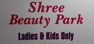 Shree Beauty Parlour - Vadapalani - Chennai