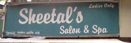 Sheetals Salon And Spa - Andheri West - Mumbai