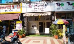 Revaj Spa And Salon - Kolshet Road - Thane