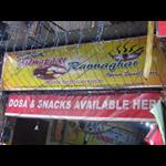 Padmaparer Rannaghar - Gariahat - Kolkata
