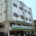 Shravan Hospital And Kidney Institute - Nandavan Colony - Nagpur