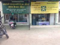 Mahale Eye Hospital - Cidco Colony - Nashik
