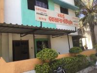 Sai Clinic And Nursing Home - Pathardi - Nashik