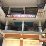 Sai Shraddha Hospital - Nashik Road - Nashik