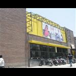 Orient Cinema Hall - Ashtley Hall - Dehradun