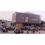 Prabhat Cinema - Connaught Place - Dehradun