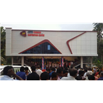 SP Cinemas - Peyad - Trivandrum
