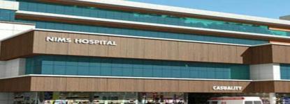 Noorul Islam Multi Speciality Hospital - Neyyattinkara - Trivandrum