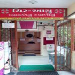 Chirayu Children Hospital - Subhanpura - Vadodara