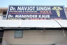 Navjot Nursing Home - Sector 65 - Chandigarh