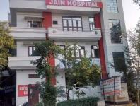 Jain Hospital and Research Center - Vasundhara - Ghaziabad