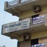 Mohan Swaroop Hospital - Dadri - Ghaziabad