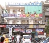 Shreya Hospital - Shalimar Bagh - Ghaziabad