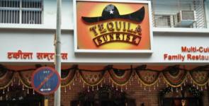 Tequila Sunrise - Santacruz - Mumbai