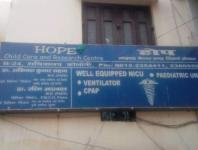 Hope Child Care Hospital - Kankad Bagh - Patna