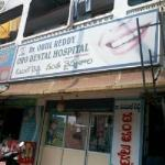Obul Reddy Dental Hospital - Eluru Road - Vijayawada