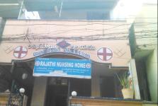 Rajathi Nursing Home - Bhavanipuram - Vijayawada