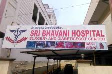 Shri Bhavani Hospital - Bhavanipuram - Vijayawada