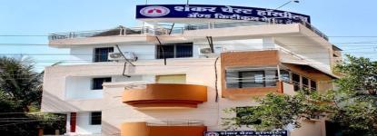 Shankar Chest Hospital - Aurangabad