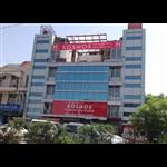Kosmos Hospital - Anand Vihar - Delhi