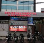 Navjivan Hospital - Paschim Vihar - Delhi