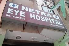 Netra Eye Hospital - Dwarka - Delhi