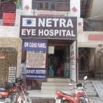 Netra Eye Hospital - Uttam Nagar - Delhi