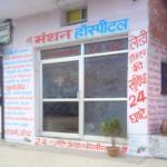 New Manthan Hospital - Nangloi - Delhi