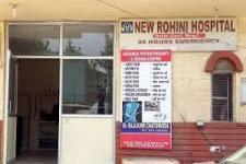 New Rohini Hospital - Rohini - Delhi