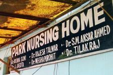 Park Nursing Home - Ranjit Nagar - Delhi