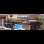Paschimi Hospital - Shakurpur - Delhi