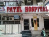 Patel Hospital - Laxmi Nagar - Delhi