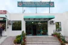 Sahdeo Hospital - Greater Noida