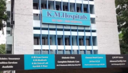 List of HOSPITALS | India | Reviews and Ratings - MouthShut com