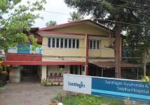 Santhigiri Ayurveda Hospital - Thoppumpady - Ernakulam