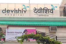 Devishiv Hospital - Mahanagar - Lucknow