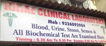Kajal Clinical Laboratory - Virar - Thane