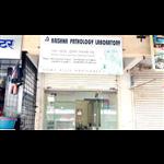 Krishna Pathological Laboratory - Nalasopara - Thane