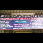 Medicheck Diagnostic Centre - Mira Road - Thane