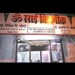 Om Sai Clinic - Bhayandar East - Thane