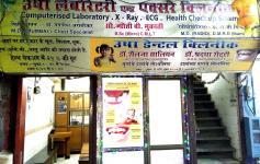 Usha Laboratory & X Ray Clinic - Jogeshwari East - Mumbai
