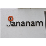 Jananam Fertility - Neelankarai - Chennai