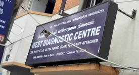 West Diagnostic Centre - Anna Nagar West - Chennai