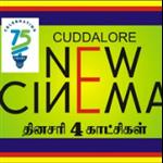 New Cinema - Manjakuppam - Cuddalore