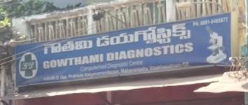 Gowthami Diagnostics - Maharani Peta - Visakhapatnam