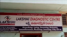 Lakshmi Diagnostic Centre - Maharani Peta - Visakhapatnam
