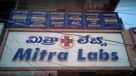 Mitra Labs - Gajuwaka - Visakhapatnam